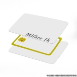 cotação de cartão de pvc mifare Itapevi